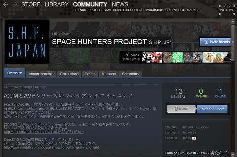 ACMマルチプレイコミュニティ「S.H.P.JAPAN」